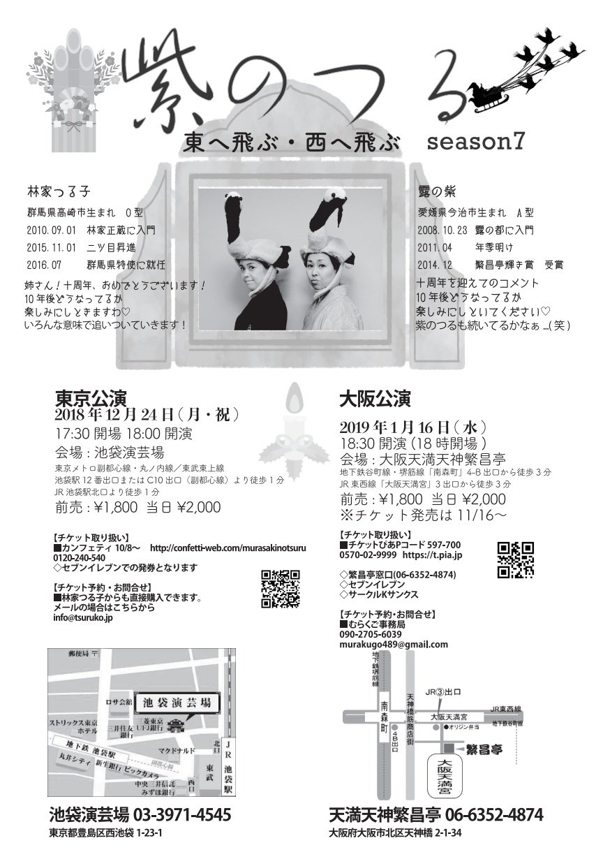 ファイル 645-2.jpg